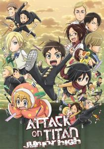 attack-on-titan-junior-high-564c074995856